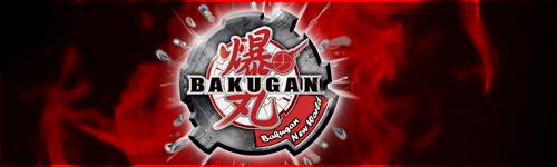 Февральский турнир Banner2